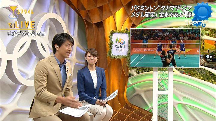 miyazawa20160816_08.jpg