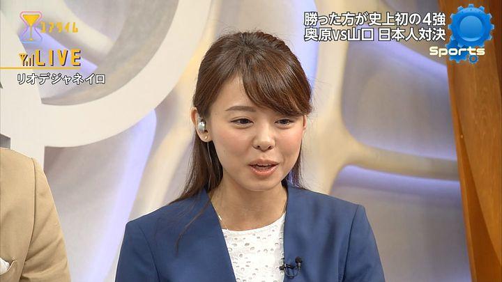 miyazawa20160816_10.jpg