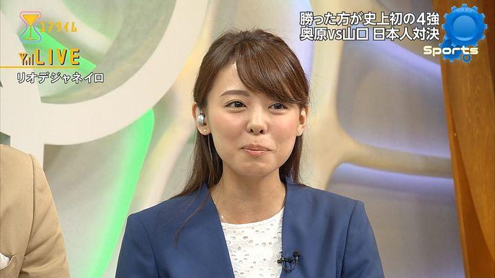 miyazawa20160816_11.jpg