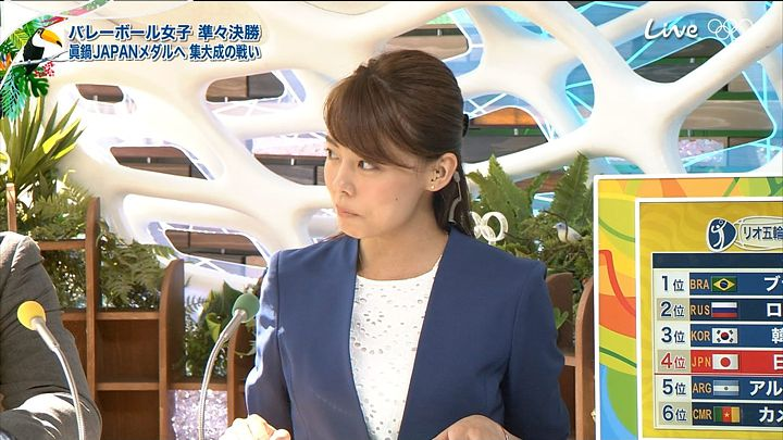 miyazawa20160816_16.jpg