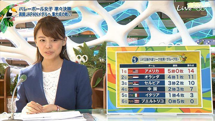 miyazawa20160816_17.jpg