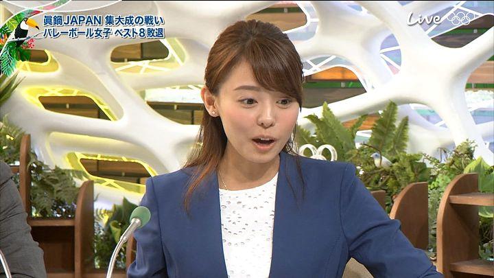miyazawa20160816_27.jpg