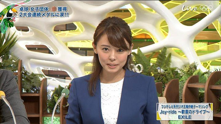 miyazawa20160816_32.jpg