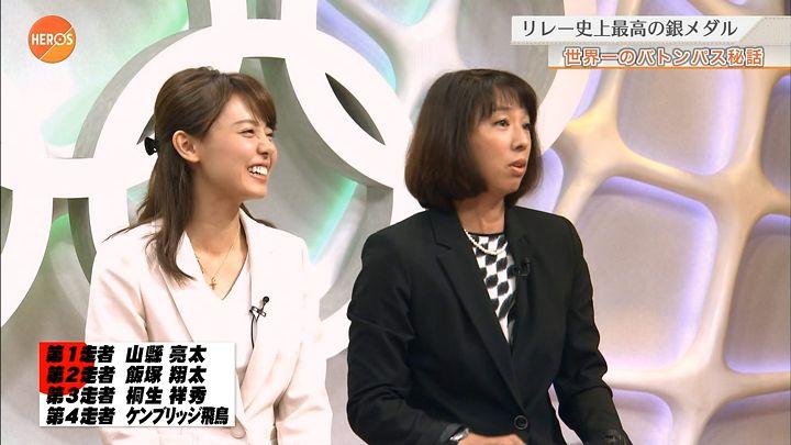 miyazawa20160820_08.jpg