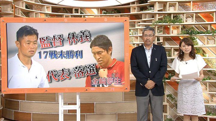 miyazawa20160827_10.jpg
