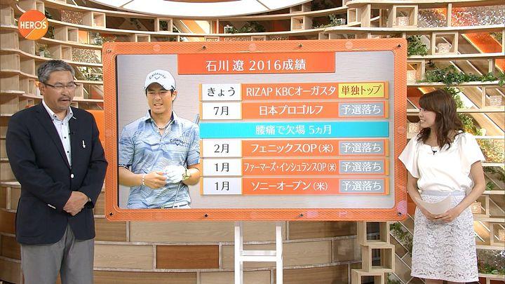 miyazawa20160827_13.jpg