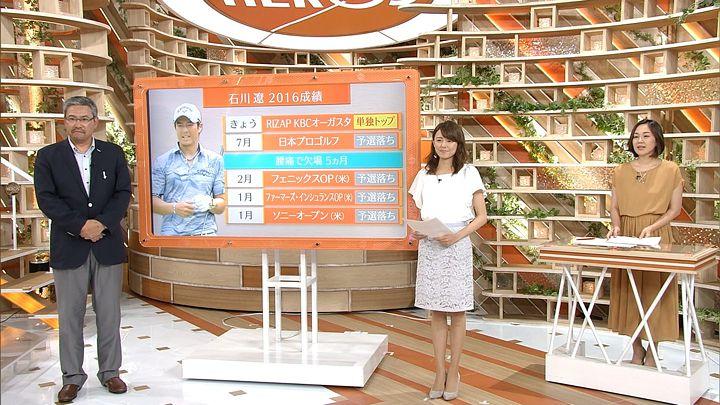 miyazawa20160827_14.jpg