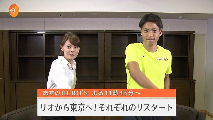 miyazawa20160827_16.jpg
