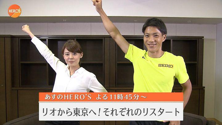 miyazawa20160827_17.jpg