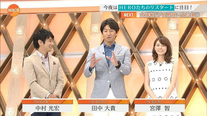 miyazawa20160828_01.jpg