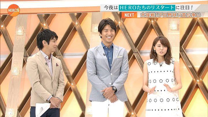 miyazawa20160828_02.jpg