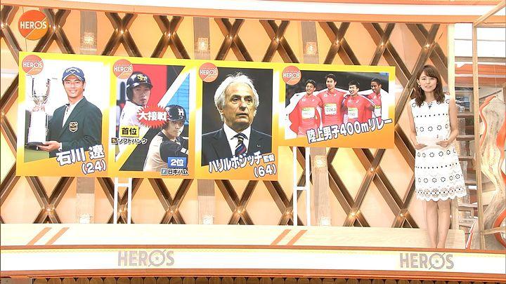 miyazawa20160828_03.jpg