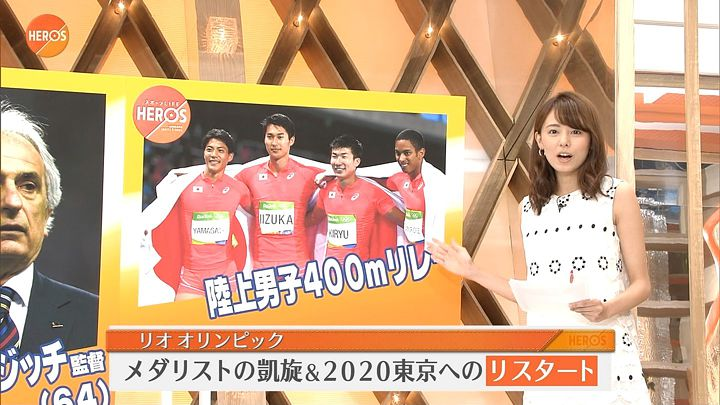 miyazawa20160828_04.jpg