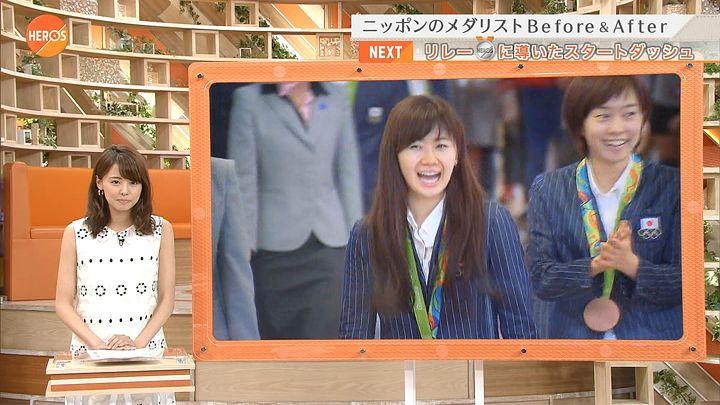 miyazawa20160828_05.jpg