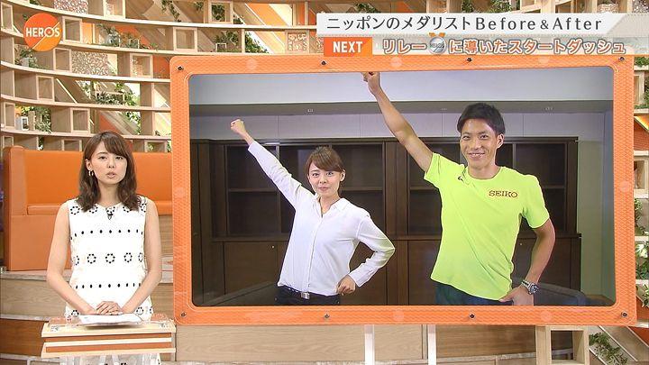 miyazawa20160828_06.jpg