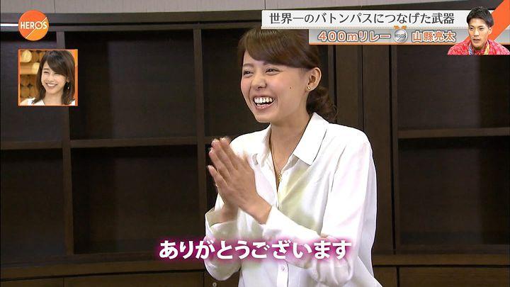 miyazawa20160828_07.jpg