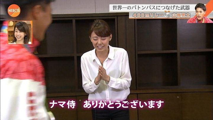 miyazawa20160828_09.jpg