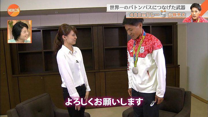 miyazawa20160828_10.jpg