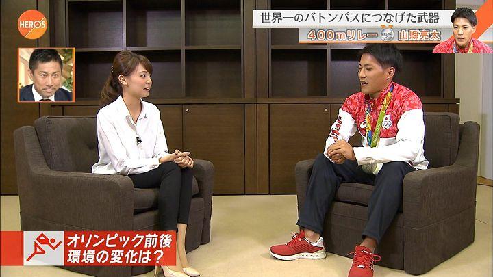 miyazawa20160828_11.jpg