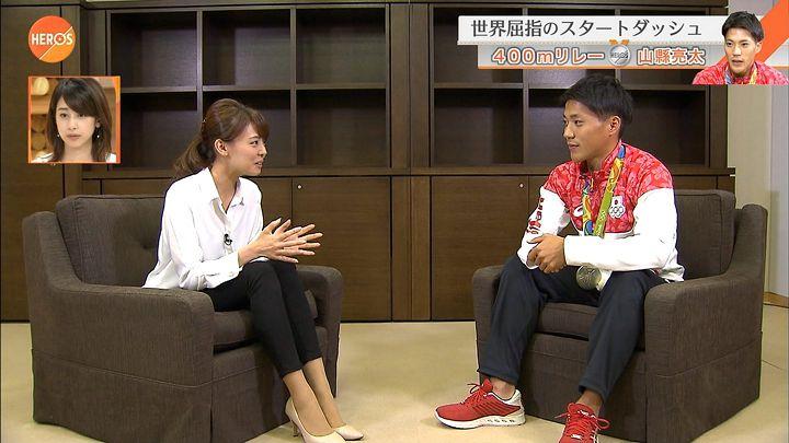 miyazawa20160828_12.jpg