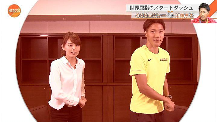miyazawa20160828_16.jpg