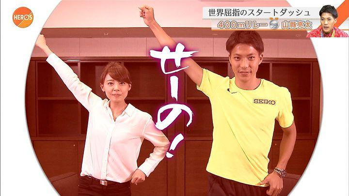 miyazawa20160828_17.jpg