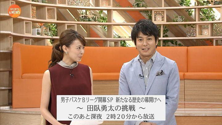 miyazawa20160903_17.jpg