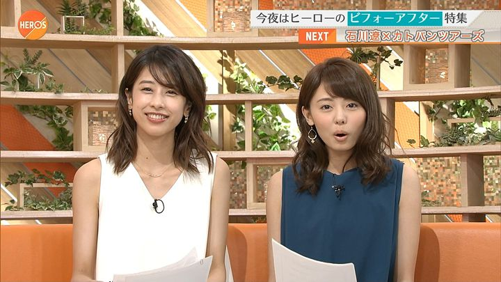 miyazawa20160904_03.jpg
