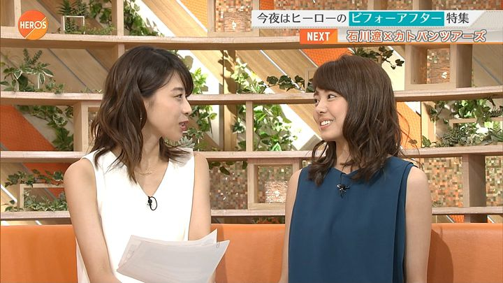miyazawa20160904_04.jpg
