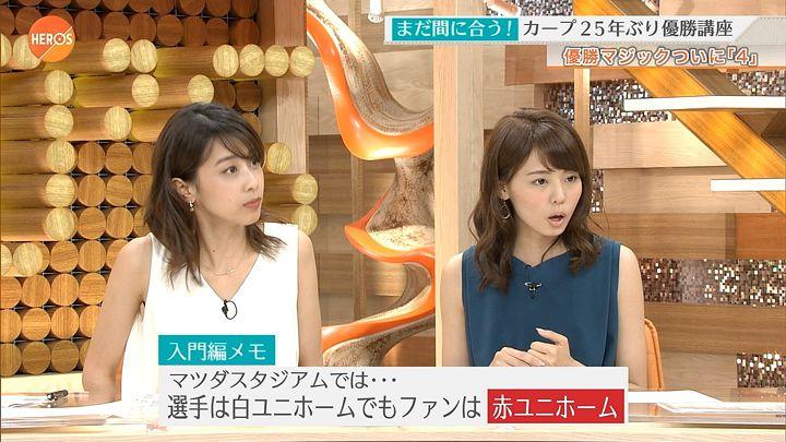 miyazawa20160904_08.jpg