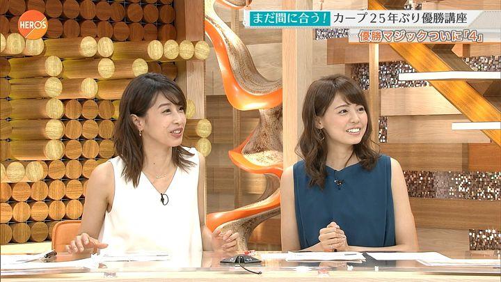 miyazawa20160904_09.jpg