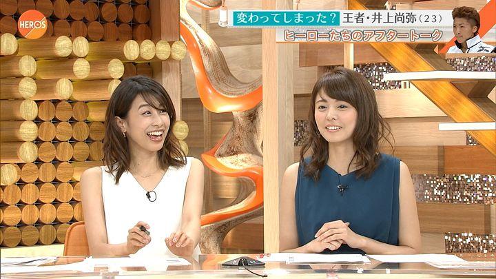 miyazawa20160904_11.jpg