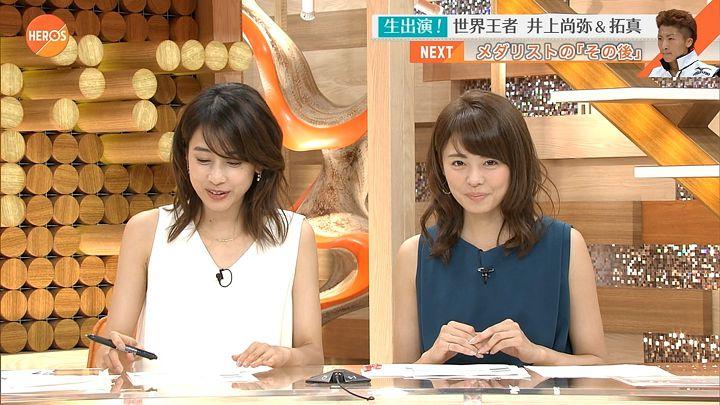 miyazawa20160904_12.jpg