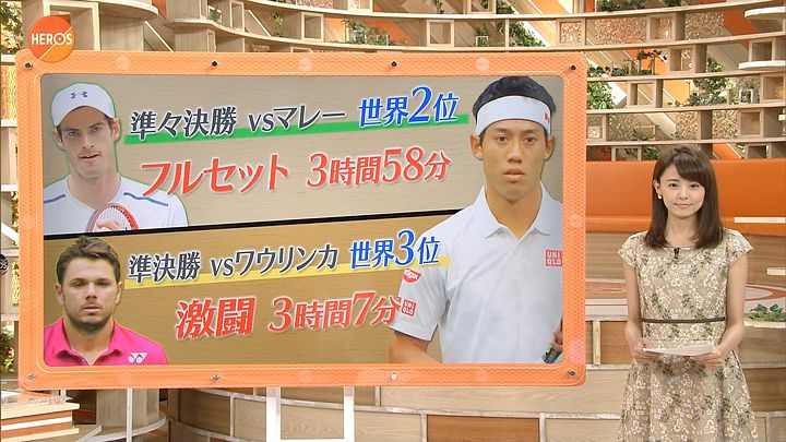 miyazawa20160910_05.jpg