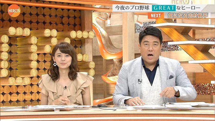 miyazawa20160911_03.jpg