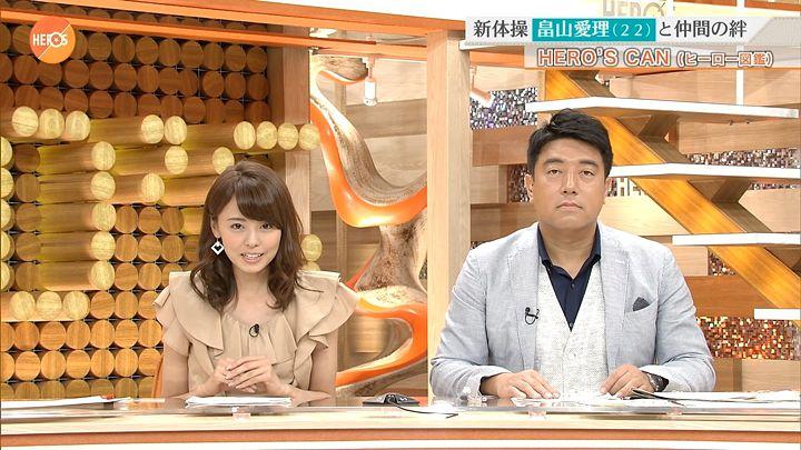 miyazawa20160911_06.jpg