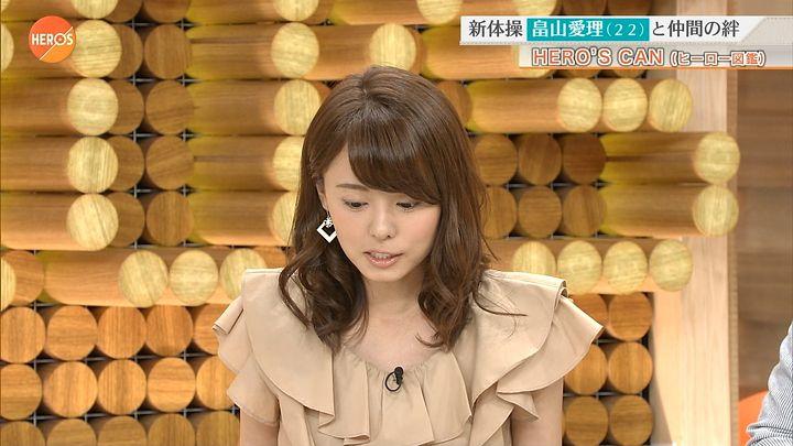 miyazawa20160911_08.jpg