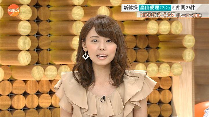 miyazawa20160911_09.jpg