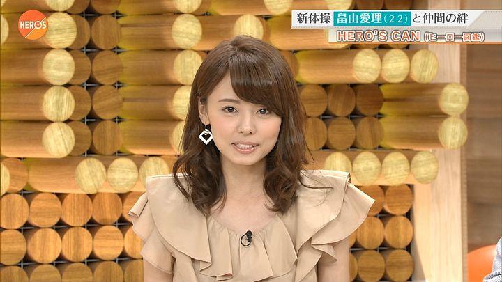 miyazawa20160911_11.jpg