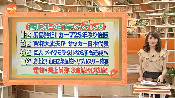 miyazawa20160911_15.jpg