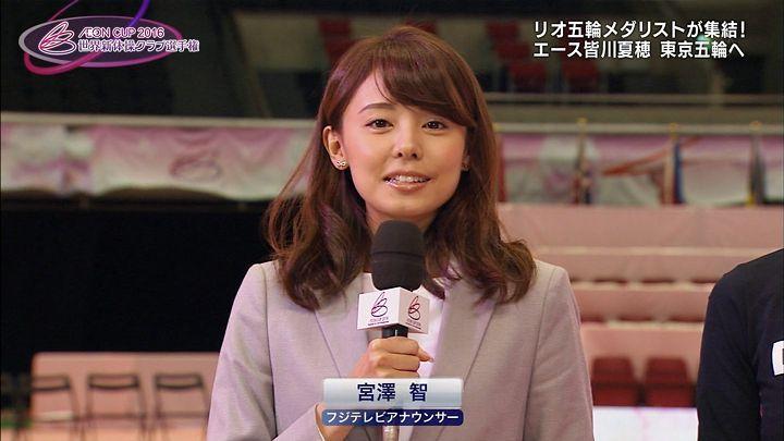 miyazawa20160917_01.jpg
