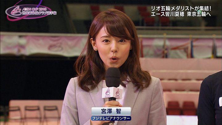 miyazawa20160917_02.jpg
