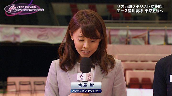 miyazawa20160917_03.jpg