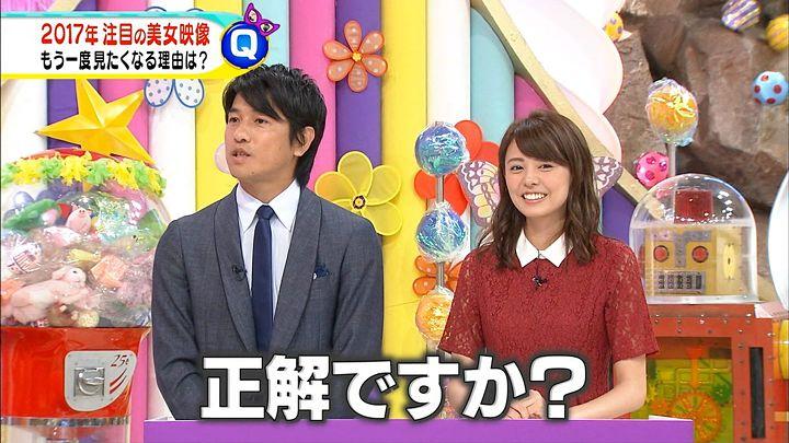 miyazawa20160917_10.jpg