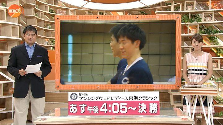 miyazawa20160917_17.jpg