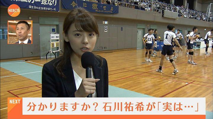 miyazawa20160918_07.jpg