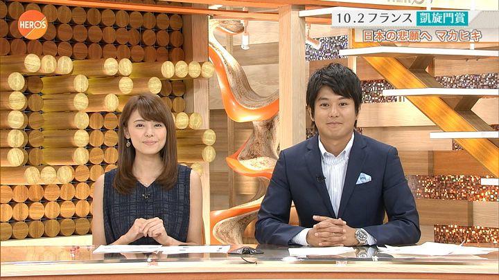 miyazawa20160924_10.jpg