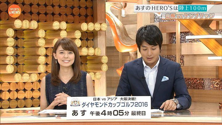 miyazawa20160924_16.jpg