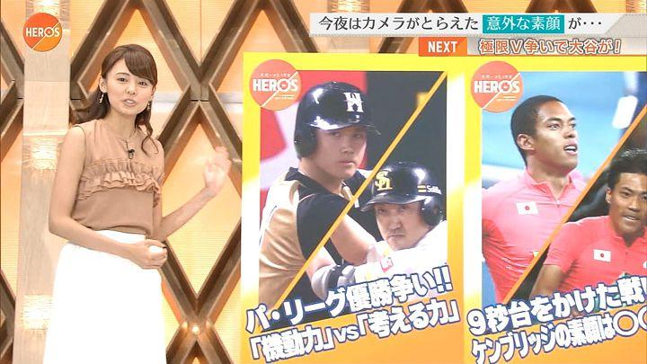 miyazawa20160925_03.jpg