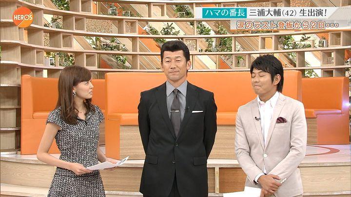 miyazawa20161001_02.jpg